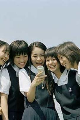 青空下讲我知你爱我( 2005 )