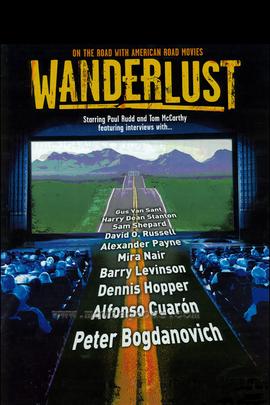 公路电影( 2005 )