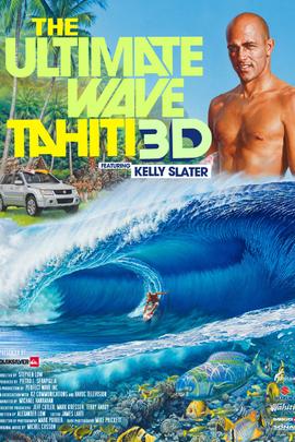 塔西提岛终极冲浪( 2010 )