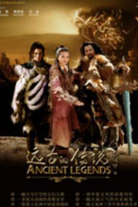 传说( 2010 )