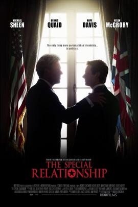 特殊关系( 2010 )