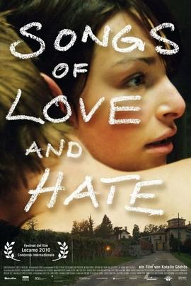 爱与恨之歌