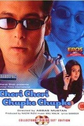 大爱无痕( 2001 )