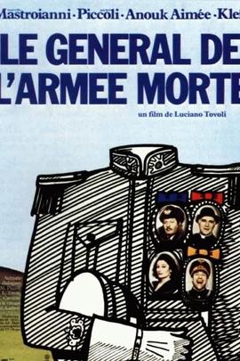 正常死亡( 1983 )