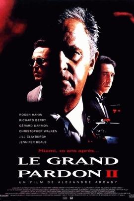 赎罪2( 1992 )