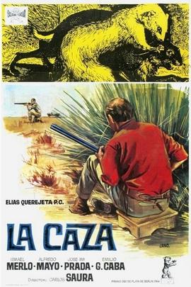 狩猎( 1966 )