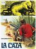 狩猎/La Caza(1966)