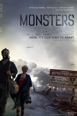 怪兽( 2010 )