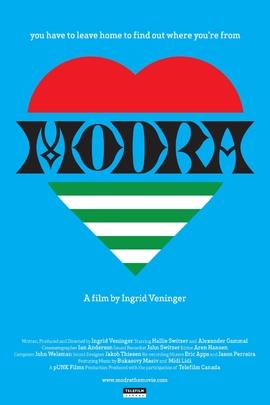 莫德拉( 2010 )