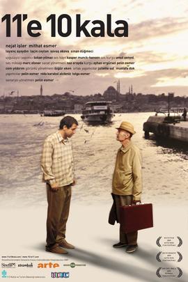 十到十一( 2009 )