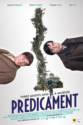 困境( 2010 )