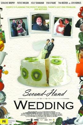 二手婚礼( 2008 )