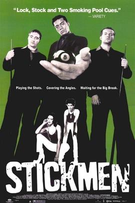 僵尸( 2001 )