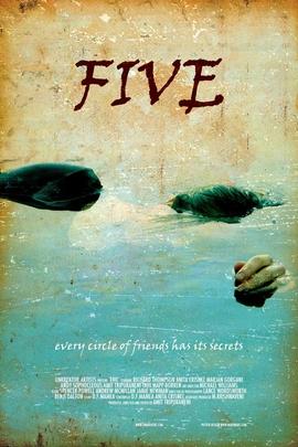 第五个( 2007 )
