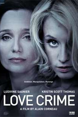 罪爱( 2010 )