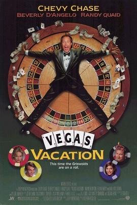 维加斯假日( 1997 )