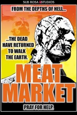 肉市( 2000 )