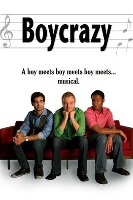 男孩也疯狂( 2009 )
