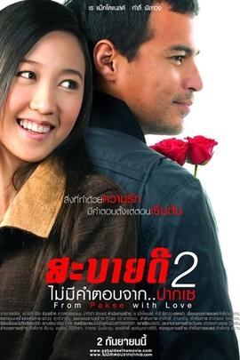 巴色无答案( 2010 )