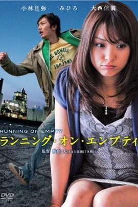 空转( 2010 )