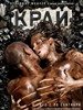 边疆/Kray(2010)