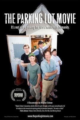 停车场电影( 2010 )