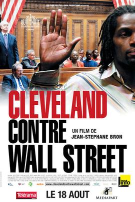 克里夫兰对抗华尔街