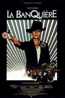 女银行家( 1980 )