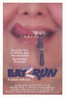 捉与逃( 1986 )