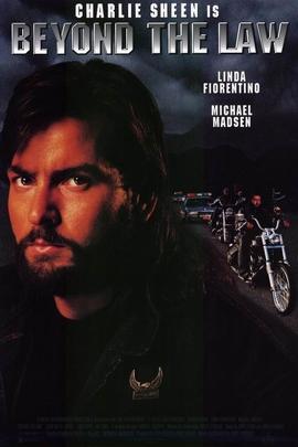 幽灵战警( 1992 )