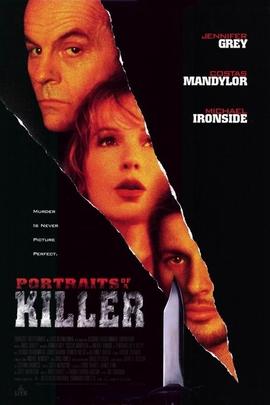 杀手画像( 1996 )