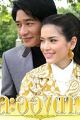 满天繁星( 2007 )
