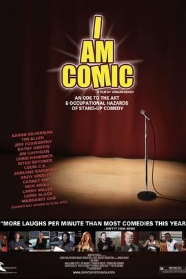 我是喜剧演员( 2010 )