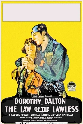 无法之法( 1923 )