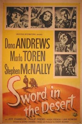 沙漠之剑( 1949 )