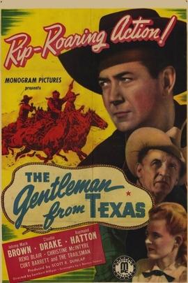 德州绅士( 1946 )