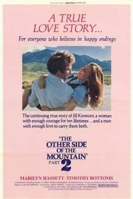 山那边2( 1978 )