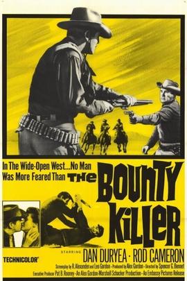 赏金杀手( 1965 )