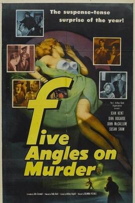 被谋害的女人( 1950 )