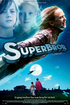超人兄弟( 2009 )