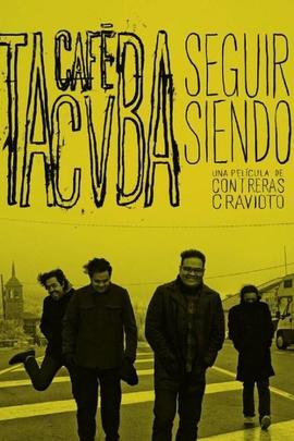 留在这里:Café Tacvba( 2010 )