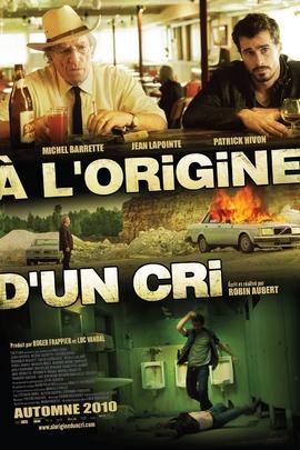 À l'origine d'un cri( 2010 )