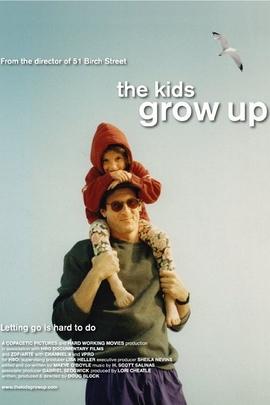 孩子长大了