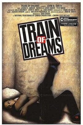 梦幻列车( 1987 )