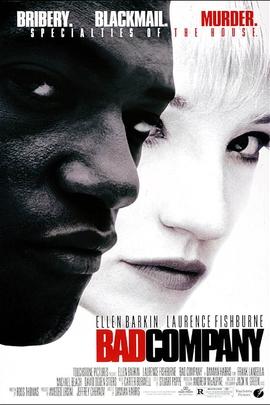 轰天杀手( 1995 )