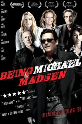 作为迈克尔·马德森( 2007 )
