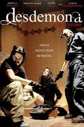 美丽的德蒙娜:一个爱情故事( 2009 )