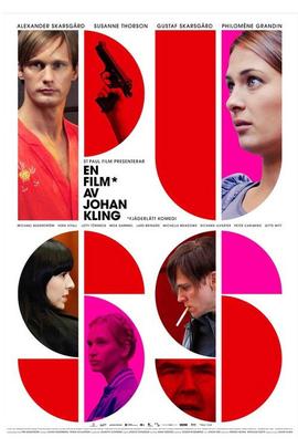 相信我( 2010 )