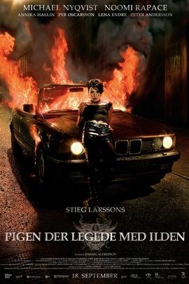 玩火的女孩( 2009 )