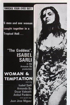 女人和诱惑( 1966 )